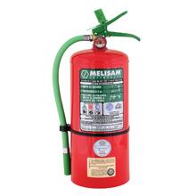 Extintores Matafuegos con agente limpio de HCFC